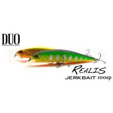 Воблер DUO Realis Jerkbait 100SP дуо реалис