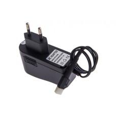 """Зарядное устройство для фонаря """"БЛАСТЕР"""" 700лм, для электросети Sargan ZAR/BLST"""
