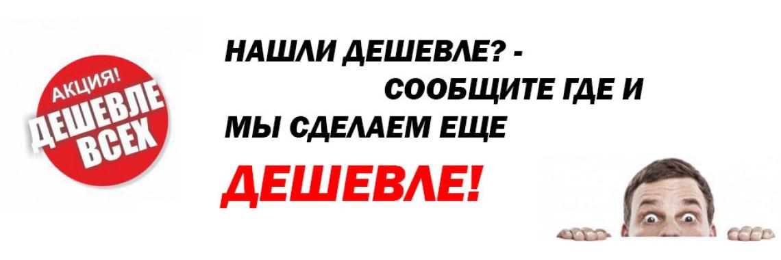 Магазин подводной охоты в Беларуси