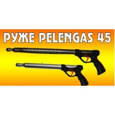 Ружье пневматическое подводное PELENGAS 45 боковой линезброс катуша пеленгас + 40$